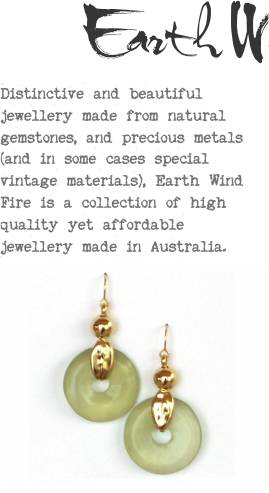 Serpentine and 14kt rolled gold earrings - click for details